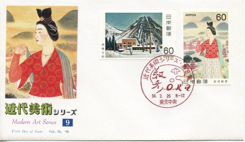 JAPAN -    1981 Modern Japanese Art  FDC2050