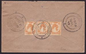 BURMA 1949 AIRMAIL cover INSUFFICIENTLY PAID / FOR TRANSMISSION.............7596