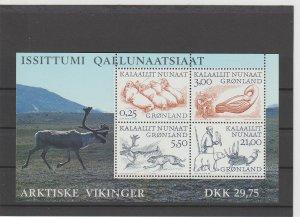 Greenland  Scott#  361a  MNH  S/S  (2000 Arctic Vikings)