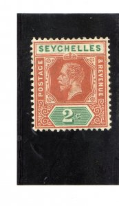 Seychelles 1917 King George V2C orange