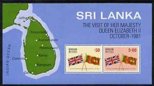 Sri Lanka 1981 Royal Visit m/sheet containing set of 2 un...