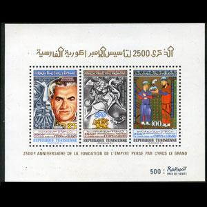 TUNISIA 1971 - Scott# 560a S/S Persian Empire LH