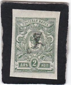 Armenia,  #  62   unused  imperf.