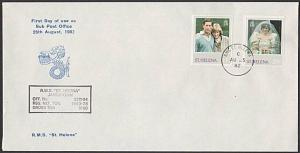 ST HELENA 1982 cover R.M.ST HELENA cds - opening day of PO on board........55525