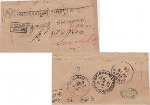 India Unfranked 1902 Shahamatganj B.O., Bareilly to Sambhar. Unpaid so rated ...
