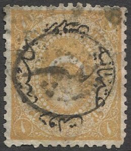 TURKEY 1874 Sc 40 1pi Used with Constantinople Local Post overprint