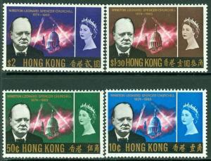 EDW1949SELL : HONG KONG 1966 Churchill set. Very Fine, Mint Never Hinged.
