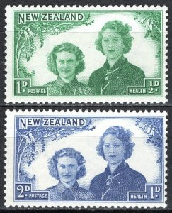 NEW ZEALAND SG#663-664 HEALTH (PRINCESSES) (1944) MNH