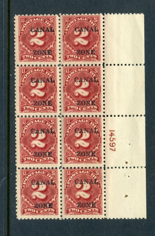 Canal Zone Scott J19 Postage Due Plate Block of 6 Stamps  (Stock CZJ19-46)