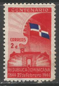 DOMINICAN REPUBLIC 400 VFU FLAG Z2605-3