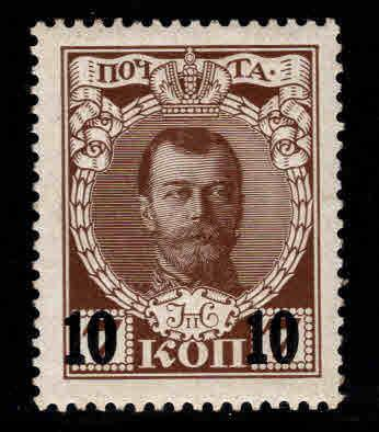Russia Scott 110 MH* 1916 surcharged stamp