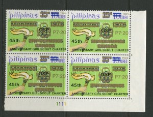 STAMP STATION PERTH Philippines #1760 Scout Overprint MNH Corner Block of 4