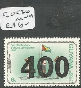 Guyana SG 536 MNH (5cir)