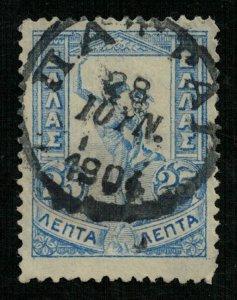1901, Hermes, Greece, 25 Lepta, SC #171 (T-9369)