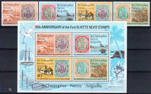 St.Kitts-Nevis 1973 Rock Carving-Boat-COLUMBUS looking for land  Set (4) + 1 SS