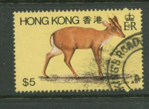 Hong Kong  SG 414 VFU