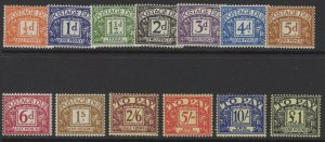 GB SGD56/68 1959-63 POSTAGE DUE SET MNH
