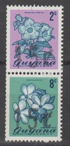 Guyana #434a  MNH F-VF  (SU1121)