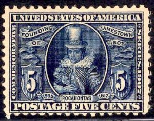 US Stamp Scott #330 Mint Previously Hinged SCV $140