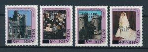 [103917] Bhutan 1985 Overprint Royal baby Princess Diana set  MNH