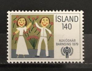 Iceland 1979 #519, International Year Cooperation, MNH, CV $.80