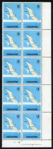 Singapore SG70ab 1966 15c Black-naped tern Plate Block of TEN Orange Omitted
