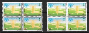 WORLD FOOD DAY 1988 Blk-4 MNH Cat $ 12.60
