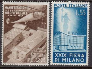 Italy #572 - #573 NH Mint Set