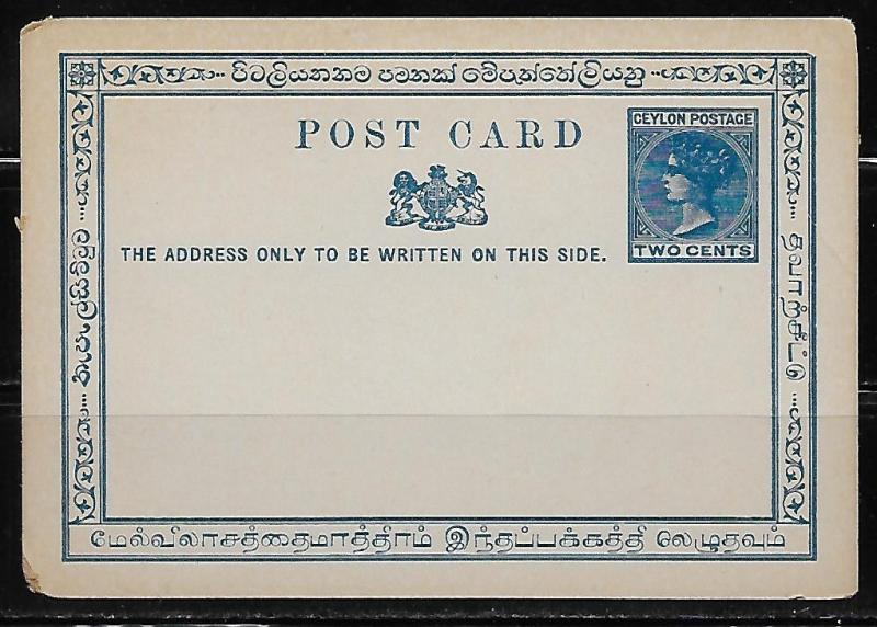 Ceylon Postal Stationery Postcard H&G 30 Mint