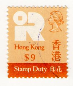 (I.B) Hong Kong Revenue : Stamp Duty $9