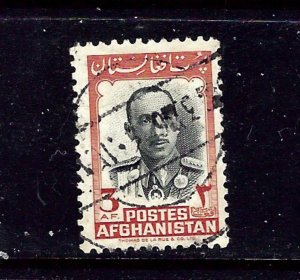 Afghanistan 385 Used 1951 issue
