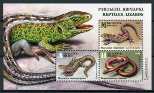 Belarus 2018 MNH Reptiles Lizards Sand Viviparous Lizard 3v M/S Stamps
