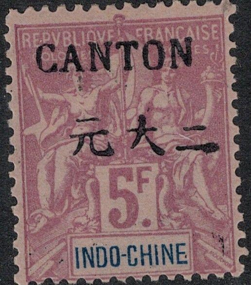 French office China Canton 1903-1904 SC 30 Mint SCV $67.50