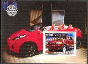 Benin 2003 Cars (2) S/S MNH Cinderella !