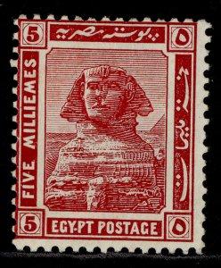 EGYPT GV SG77, 5m lake, M MINT.