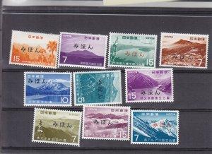 Japan: 10 Different Mihons, MNH (S18987)