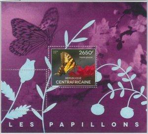 878 - CENTRAL AFRICAN R. - ERROR - MISSPERF stamp sheet 2014  BUTTERFLIES