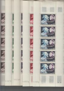Laos 1952 Sc# 18-22 UPU Admission. Full Set of 5 Complete Sheets MNH Luxe