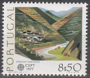 Portugal #1333 MNH F-VF CV $3.25 (SU3741)