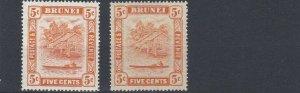 BRUNEI  1947 - 51  S G  82 - 82B    2X  5C  ORANGE  VALUES  MH
