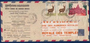 Cambodia Sc156 Postal Cover Societ Khmere Des Auberges Royales Addressee Cut Out