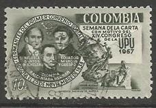 COLOMBIA 677 VFU 762D-1