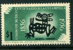 MEXICO 895, $1P Centenary of 1st postage stamps MINT, NH. VF.