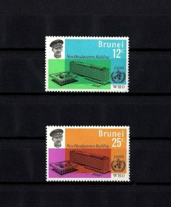 BRUNEI - 1966 - SULTAN - WHO - HEADQUARTERS - MINT - MNH SET!
