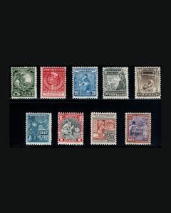 VINTAGE: MEXICO 1934 OG LH SCOTT #698-706 $3429 LOT M1934U