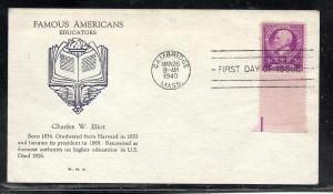 US #871-16 Eliot Grandy cachet addressed