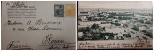 O) 1906 ARGENTINA, ALLEGORY LIBERTY SEATED, LANDSCAPE MONTEVIDEO, CHILI -  POST