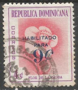 DOMINICAN REPUBLIC 537 VFU P397-1
