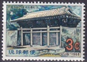 Ryukyu  Islands #171  MNH (SU7767)