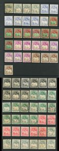 St Helena Selection of Badge issues M/M and used (67 stamps)